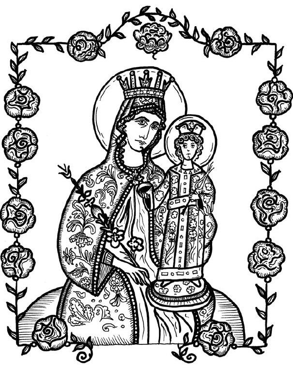 Orthodox Christian Icon Coloring Book- featuring icons, feast days ... | 764x605