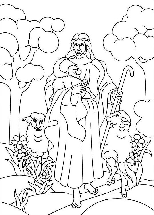shepherds visit jesus coloring pages - parable of the good shepherd the good shepherd