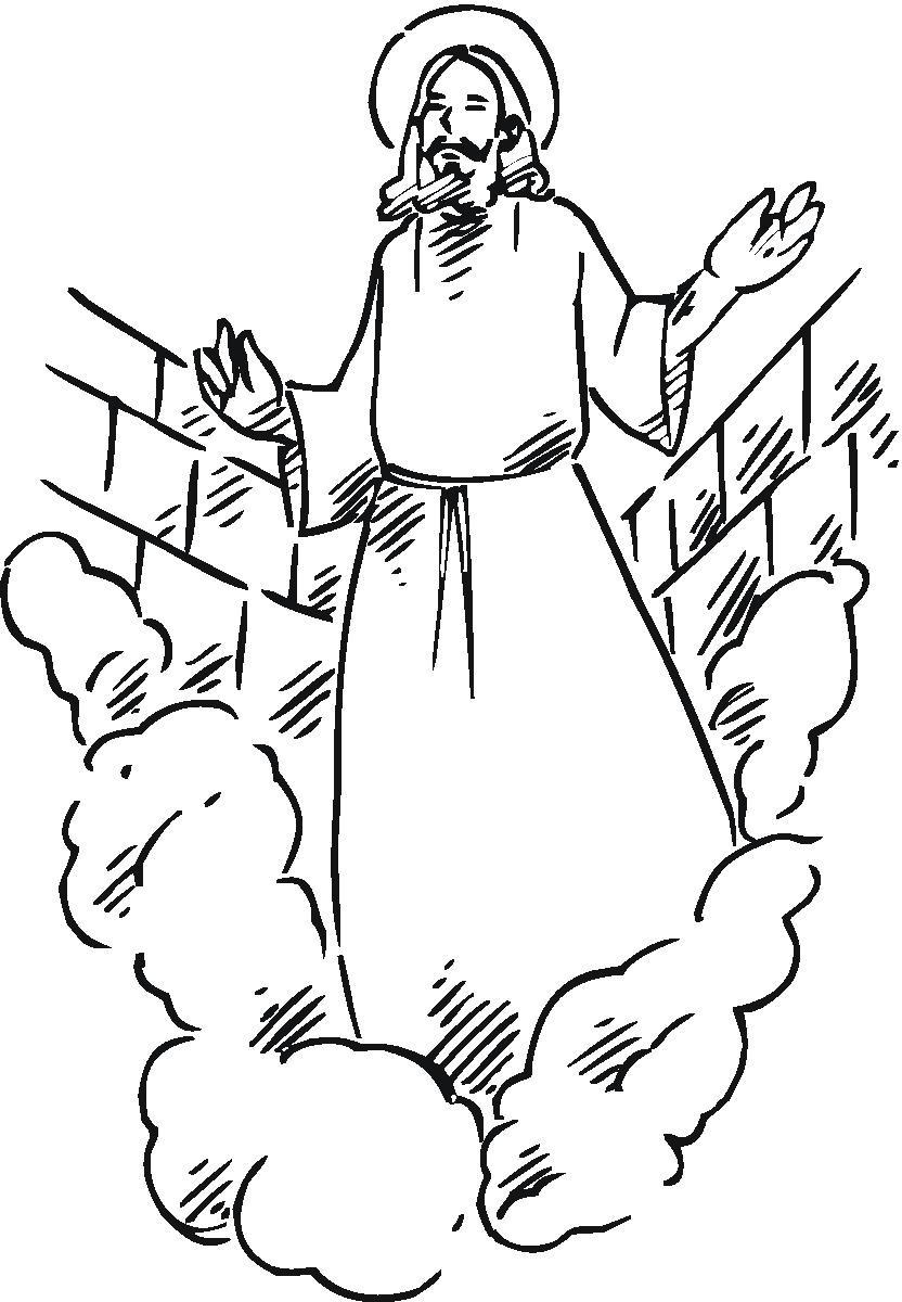 Atemberaubend Auferstehung Von Jesus Malvorlagen Ideen - Malvorlagen ...