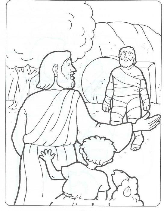 lazarus printable coloring pages - photo#1