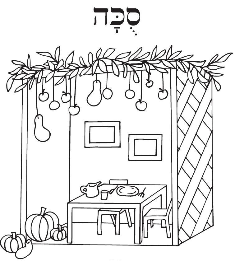 free jewish holiday coloring pages - photo#6