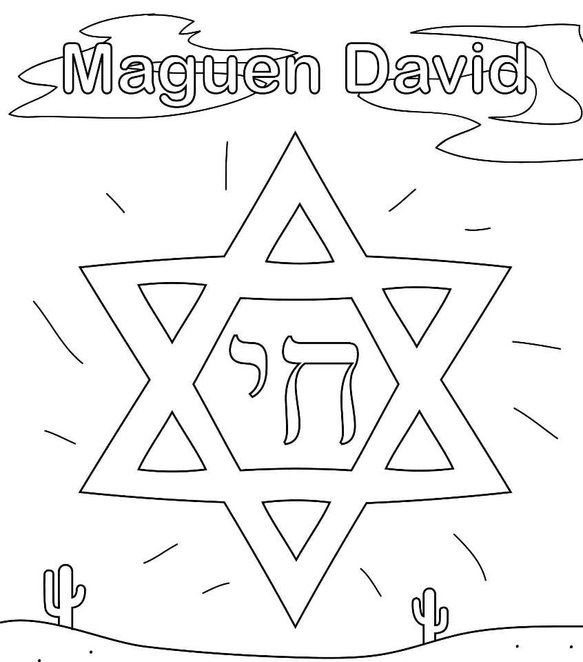 chanuka coloring pages - jewish coloring pages for kids jewish best free coloring
