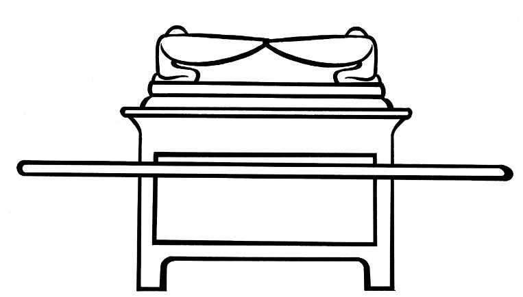 Free coloring pages of ark of the covenant for Ark of the covenant coloring page