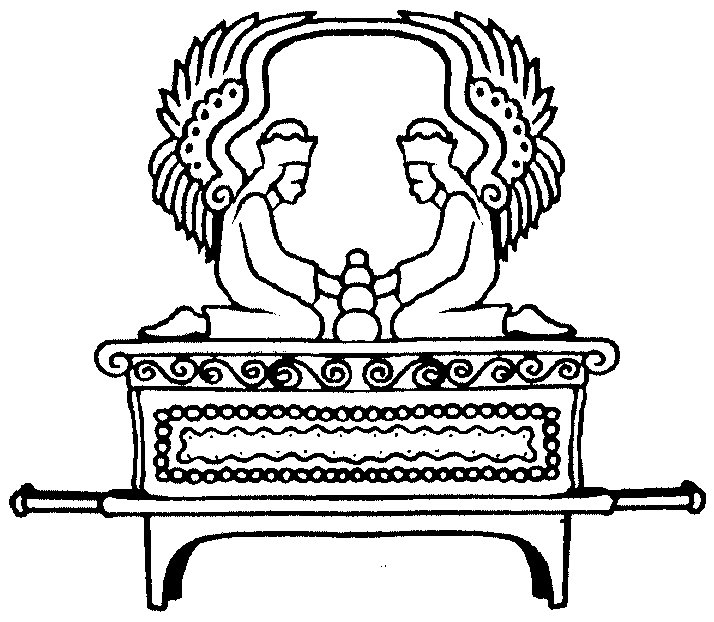 1000 images about doodle on pinterest bible coloring for Ark of the covenant coloring page