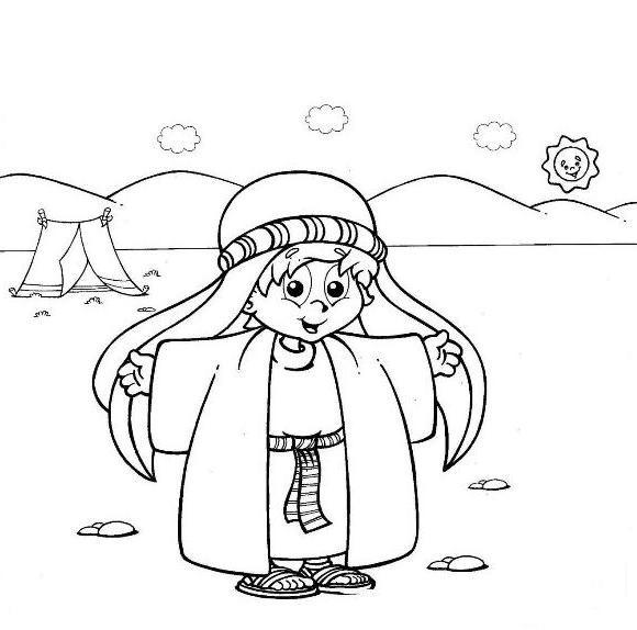coloring pages joseph coat - photo#22