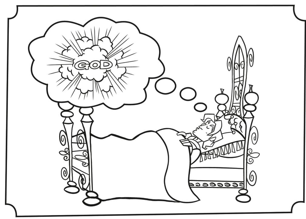 King Solomon Solomon